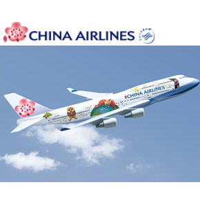 chinaairlines1