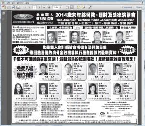 2014_member