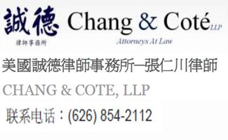 Chang & Cote