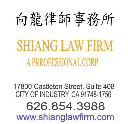 SHIANG LAW FIRM