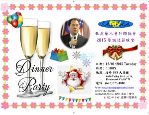 12012015 Xmas Party Invitation